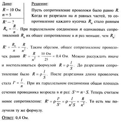 гдз по математике дидактический материал для 6 класса ответы